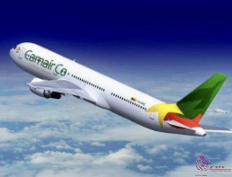 Comité national de sûreté de l'aviation civile du Cameroun: L'amélioration du niveau de sûreté et de sécurité des aéroports au centre des travaux.